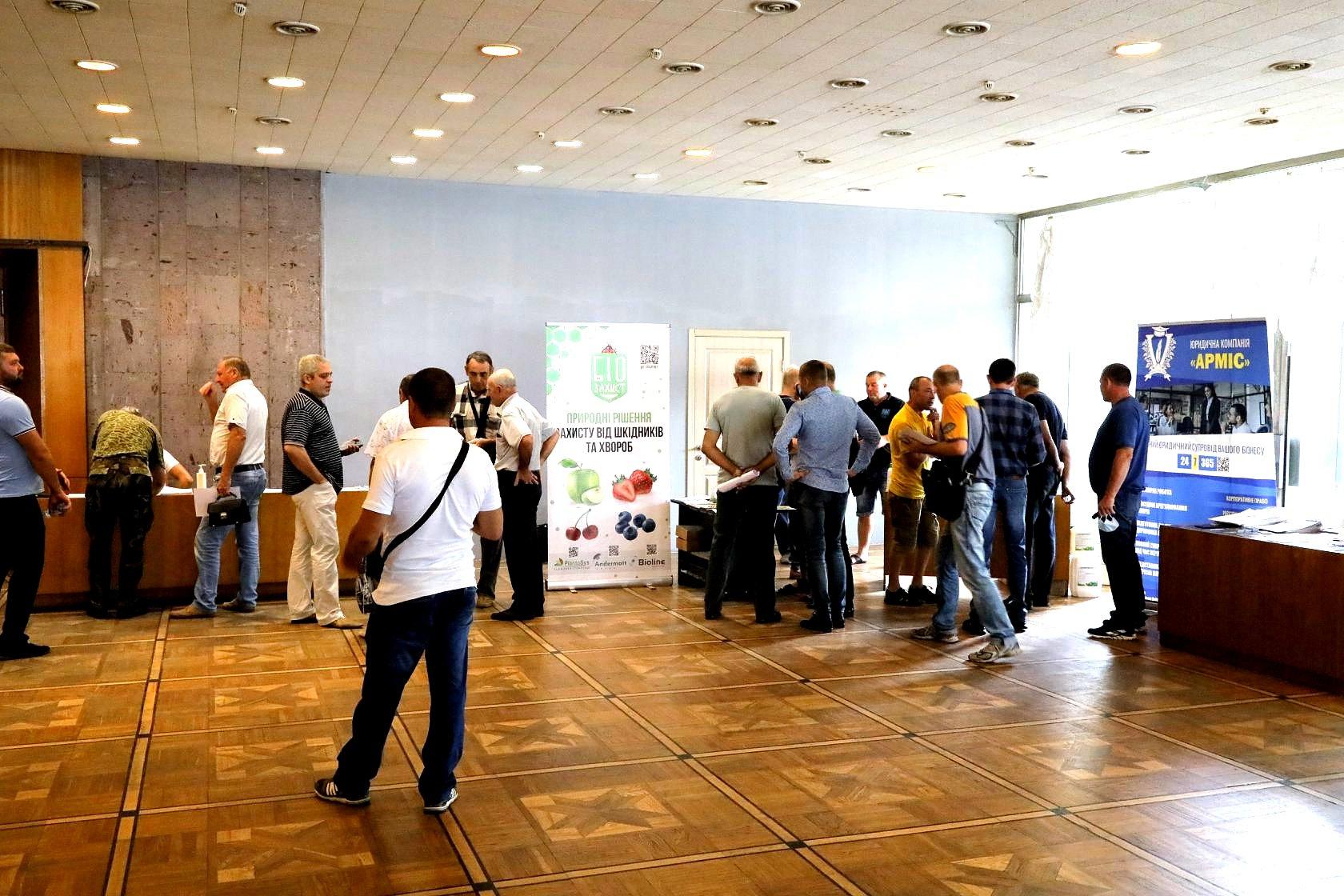 Биозащита на конференции