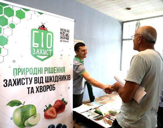 Компания БиоЗащита приняла участие в совещании АФЗУ